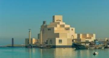 Thumbnail image of the Museum of Islamic Art - Qatar