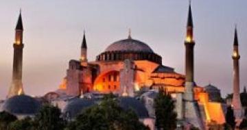 Thumbnail image of Hagia Sophia, Istanbul at dusk