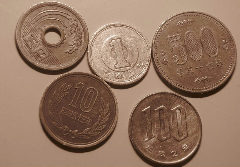 Photo of Japanese coins
